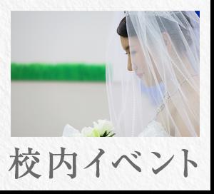 茨城理美容_フォトアルバム用
